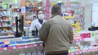 В Воронежской области намерены сдерживать наценки на жизненно важные лекарства