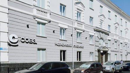 Воронежских врачей поздравили с Днём медика