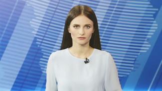 Итоговый выпуск «Вести Воронеж» 15.10.2018