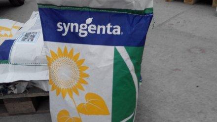 В Воронеже трое мужчин устроили бизнес на поддельных семечках в болгарской упаковке