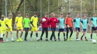 Школьники из Воронежской области сыграют в футбол ради новой спортплощадки