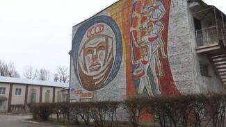 Пандемия отложила планы мэрии на ремонт уникальной мозаики с Гагариным в Воронеже