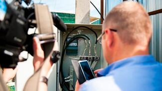 Жители Воронежской области с начала года украли электричества на 34 млн рублей