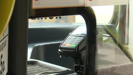 Терминалы многих воронежских автобусов перестали выдавать чеки