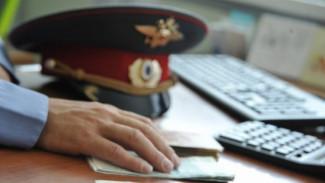 В Воронеже дошло до суда дело борцов коррупции о «разводке» дорожников на 700 тыс рублей