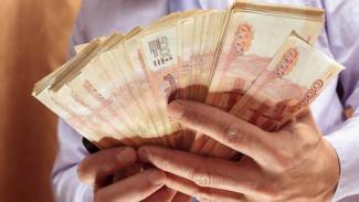 В Воронеже дело заработавших 40 млн рублей обнальщиков дошло до суда