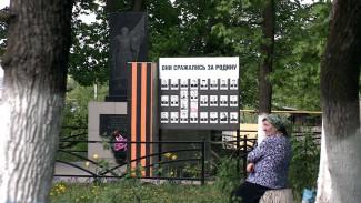Подготовка ко Дню Победы под Воронежем обернулась скандалом