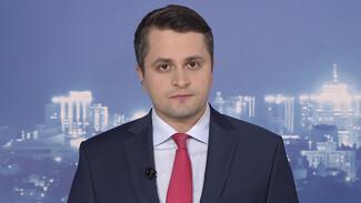 Итоговый выпуск «Вести Воронеж» 11.12.2020