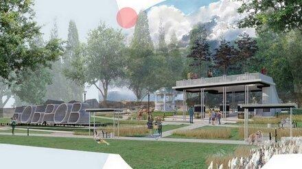 В воронежском райцентре начали поиск подрядчика для создания «Городской гостиной»