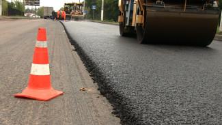6 районов Воронежской области получат 300 млн рублей на ремонт дорог
