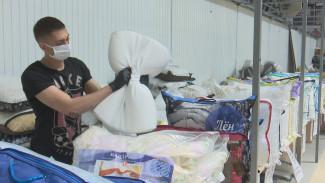 Воронежцев пригласили обновить текстиль перед дачным сезоном