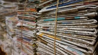 Областные власти выкупят старейшую воронежскую газету «Коммуна»