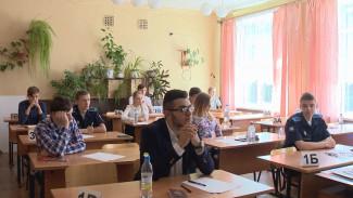 В Воронеже в 2019 году ЕГЭ сдадут около 6 тыс. выпускников