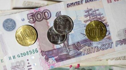 В Воронежской области повысят прожиточный минимум на 2022 год