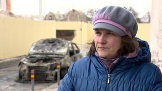 Жена преподавателя воронежского вуза о поджоге машины: «Здесь есть за что воевать»