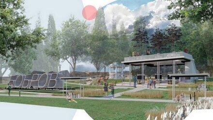 В воронежском райцентре начали поиск подрядчика для проектирования «Городской гостиной»