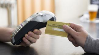 «Ростелеком» предложил бизнесу возможность собрать «Онлайн-кассу» под себя