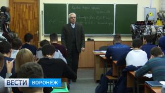 Завышают ли воронежские педагоги оценки студентам, выяснил Рособрнадзор