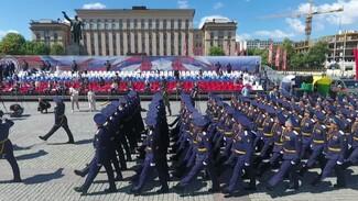 Парад, рок-фестиваль и огненное шоу. Власти Воронежа опубликовали программу Дня Победы