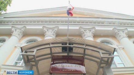 «Взломали дверь, вломилась толпа». Впервые в Воронеже полицейского судят за незаконный обыск