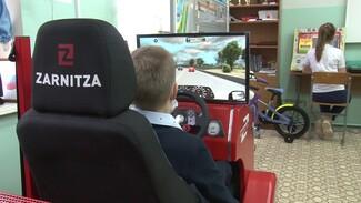 Дети из Воронежской области смогут изучать ПДД с помощью игры