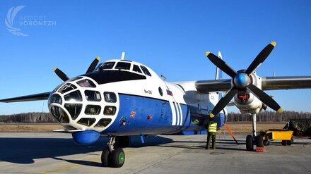 Воронежские самолёты подарят снег Крыму и Ставрополью