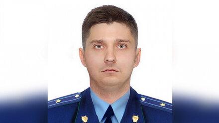 В Воронежской области попавшийся на взятке прокурор района получил реальный срок