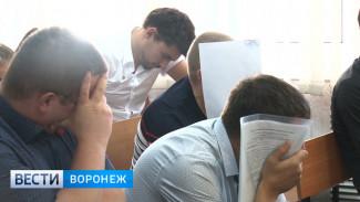 В Воронеже троих экс-полицейских обвиняют в грабеже с применением насилия