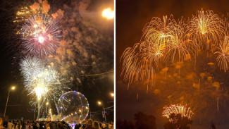 «Лучший за последние годы!» День города в Воронеже завершился эффектным салютом
