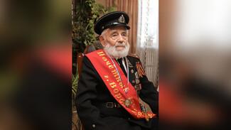 Почётному гражданину Воронежа и ветерану Ивану Осадчуку исполнилось 105 лет