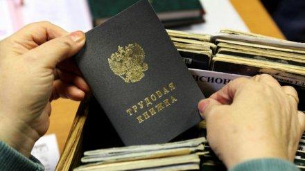 В Воронежской области на крупном предприятии уволили 170 человек