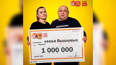 Стало известно, кто ещё из воронежцев выиграл в праздничную лотерею миллион