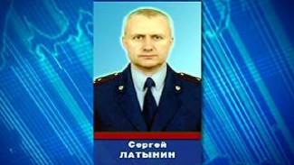 Воронежское управление ФСИН возглавил Сергей Латынин