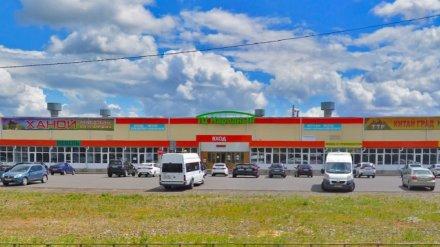 В Воронеже планируют снести ТЦ на левом берегу