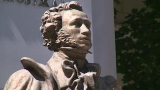 Пушкин и музыка. Стихи великого поэта в авторской песне
