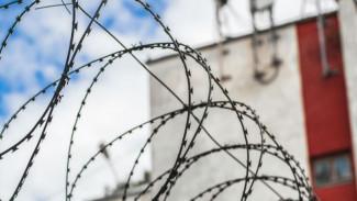 Воронежские заключённые производят дезинфицирующие средства