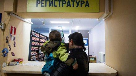 В детской поликлинике Воронежа проведут капитальный ремонт