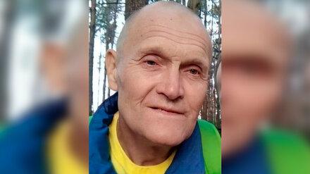 В Воронежской области бесследно исчез нуждающийся в медицинской помощи пенсионер