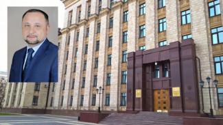 Воронежская облдума утвердила Виталия Шабалатова на посту вице-губернатора