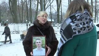 Мама убитого в Воронеже студента об отрицающем вину подсудимом: «Раскаяния не увидела»