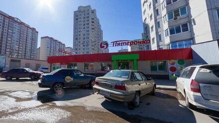 Магазин «Пятёрочка» закрыли на месяц после жалобы воронежца