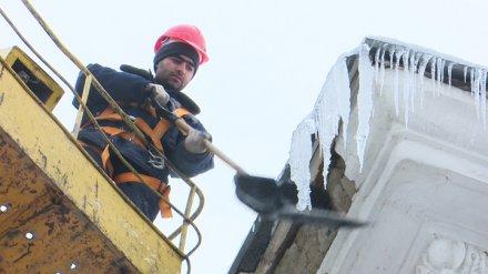 Воронежские коммунальщики рассказали, где будут чистить крыши на выходных