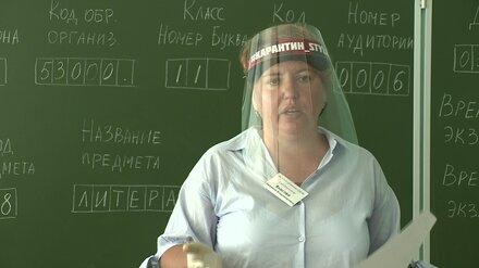 Воронежским учителям разрешили работать без масок