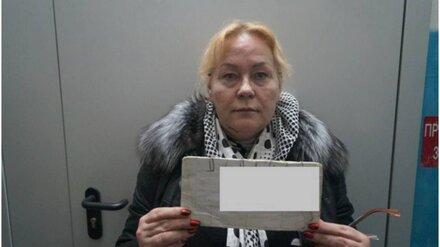 Полиция задержала в Воронежской области предлагавшую услуги по остеклению аферистку