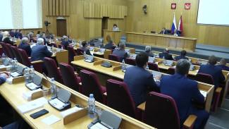 Спикер Воронежской облдумы прокомментировал принятый бюджет региона на 2020 год