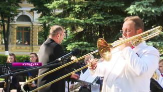 Концерты Воронежской филармонии, спорт в искусстве и акварели Лебедева