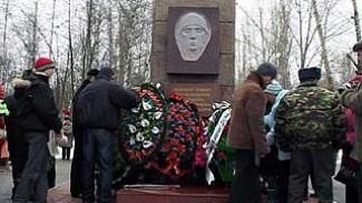 Воронежцы отмечают годовщину освобождения города от фашистов