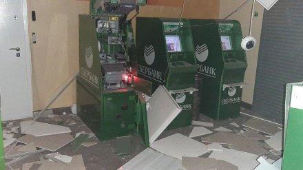 В Воронеже посреди ночи неизвестные подорвали отделение банка