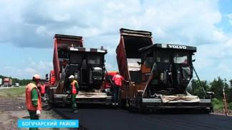 Начался капитальный ремонт трассы М4 «Дон» в Богучарском районе