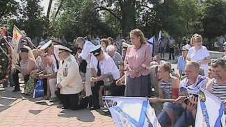 На родине российского флота отпраздновали день ВМФ